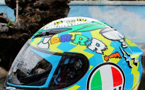 Pininfarina设计了带有Roux的水冷式赛车头盔