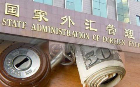 国家外汇管理局统计2019年12月数据显示