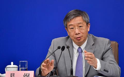 中国人民银行行长易纲对全体外汇储备经营管理人员表示亲切慰问