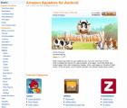 Amazon Appstore推出立即试用功能