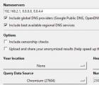 DNS服务器基准名称基准
