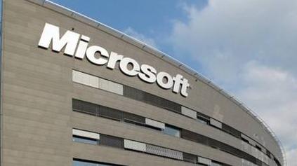 Microsoft Dynamics优化业务生产力