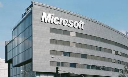 法国兴业银行加快与Microsoft的数字化过渡