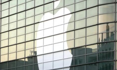 文件泄漏后 欧盟希望获得有关苹果在泽西岛税收行动的更多信息