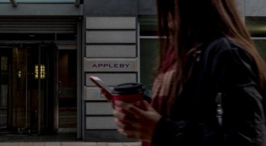 苹果泄漏记录显示海外利润被转移以避税后做出回应