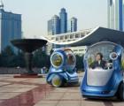 通用汽车在上海推出ENV概念车