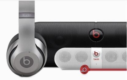 苹果在网上商店中添加了Beats by Dre Dr部分