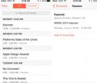 Apple WWDC应用程序更新揭示了6月2日的主题演讲