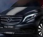 梅赛德斯奔驰Vito Sport在英国推出