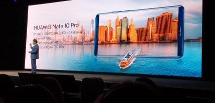 华为正式将Mate 10 Pro引入美国市场