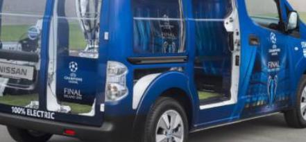 日产将使用特殊汽车确保欧洲冠军联赛决赛的机动性
