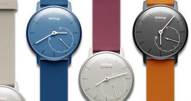 诺基亚可能会很快发布智能手表或可穿戴设备