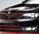 斯柯达Atero Coupe是一次性概念