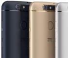 中兴通讯在MWC上发布两款新智能手机