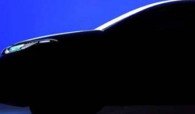 丰田C HR概念车将在巴黎亮相