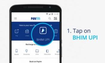 PayTM的最新更新带来了BHIM UPI集成