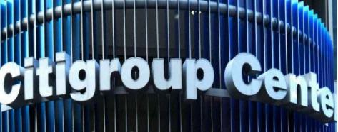 花旗集团对沙特股市前景乐观 认为IPO正在筹备中