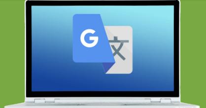 Google引入了改进的AI以解决翻译中的性别偏见