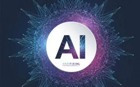 人工智能如何改变客户体验