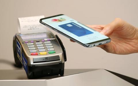 三星在今年夏天将推出创新借记卡