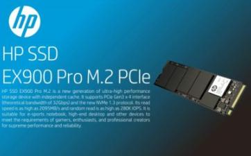 惠普发布的HP EX900 Pro M.2 SSD具有三种不同的容量