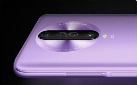 Redmi K30极速版将正式开售配备全球首发高通骁龙768G处理器