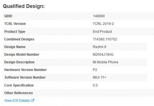 Redmi 9获得蓝牙SIG认证并且确认即将推出