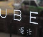 Uber在印度解雇了600名员工