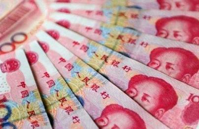 中国在亚洲产业链里的地位会进一步凸显 人民币的使用量和地位也有望提升