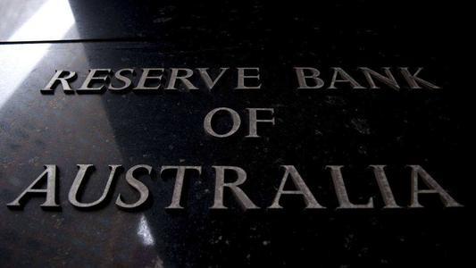 澳洲联储政策委员会决议维持当前货币政策不变