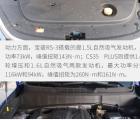 汽车知识科普:宝骏RS3和CS35PLUS动力系统哪个更强