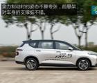 汽车知识科普:新宝骏RM5刹车距离几米