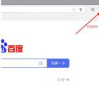 教程知识:edge浏览器pdf批注清除方法