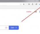 教程知识:edge浏览器内存占用过高解决方法