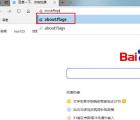 教程知识:edge浏览器下载速度慢解决方法