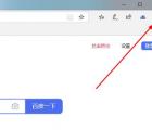 教程知识:edge浏览器显示站点不安全解决方法