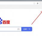 教程知识:edge浏览器截图方法
