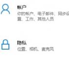 教程知识:xbox商店搜游戏只能输入字母解决方法