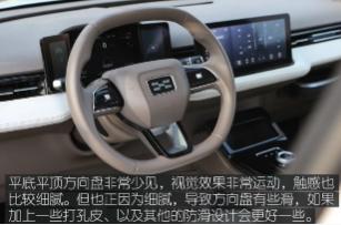 汽车知识科普:爱驰U5方向盘怎么样