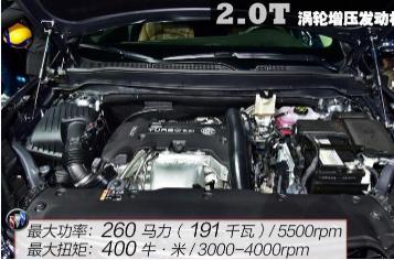 汽车知识科普:2020款昂科威2.0T试驾评测