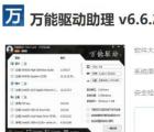 教程知识:win10gpu设备实例已经暂停解决方法