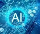 人工智能和机器学习将进一步推动技术发展