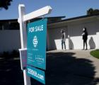 房地产数据公司DQNews称6月份湾区的房价仍在上涨